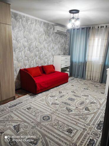 Продается квартира: Магистраль, 1 комната, 31 кв. м