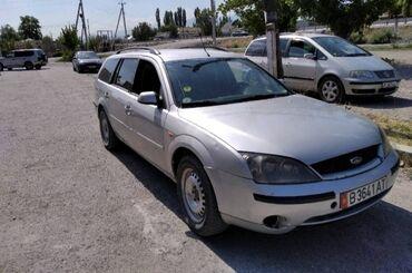 ford mondeo dvigatel в Кыргызстан: Ford Mondeo 2 л. 2001 | 310000 км