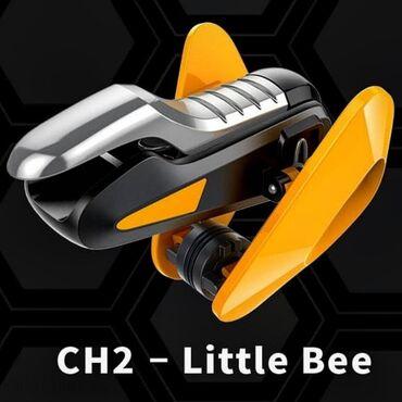 стилус в Кыргызстан: Модель: CH2 - Little BeeТриггеры с двойными стилусами Благодаря