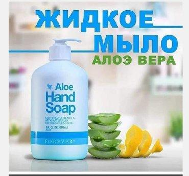 мыло для рук в Кыргызстан: Жидкое мыло с алоэ для лица и рук (№ 38) Жидкое мыло Алоэ – это
