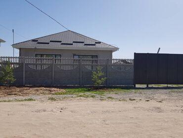 Недвижимость - Арашан: 4 комнаты, 120 кв. м