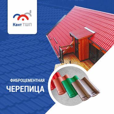 Ремонт и строительство - Кыргызстан: | Гарантия