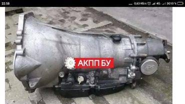 Мерседес коробка автомат 5ступ 2.8-3.2 в Бишкек