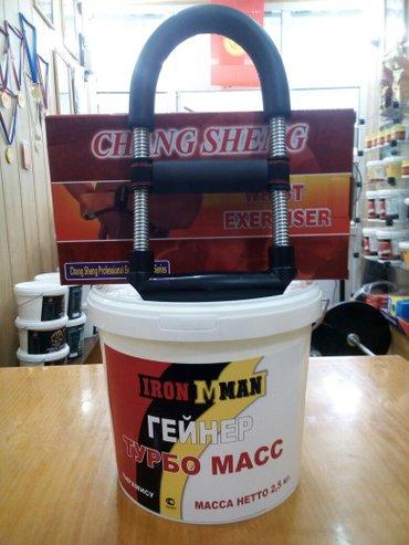 Акция от магазин атлет гейнер 2. 5 кг + в Бишкек