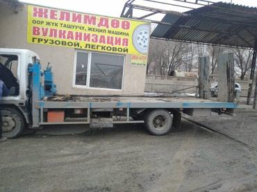 Tow Truck | With flat bed Kara-Balta