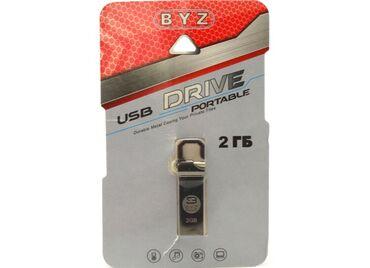 Карты памяти в Кыргызстан: Оригинал USB - флешки от BYZ  Гарантия 30 дней  2 ГБ. 4 ГБ. 8 ГБ. 16 Г