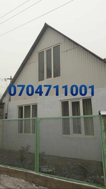 продам дачу беш кунгей в Кыргызстан: Продам Дом 80 кв. м, 4 комнаты