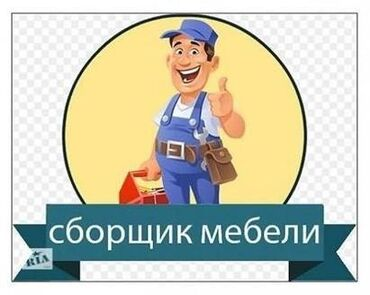 книга для чтения 6 класс симонова в Кыргызстан: Плотник, мебельщик. С опытом. 6/1