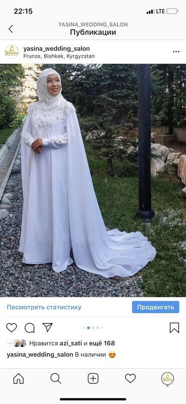 свадебное платье футляр в Кыргызстан: Мусульманские свадебные платья очень много платьев Производство Турция