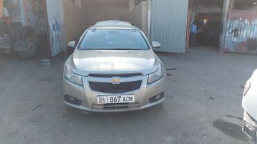 Транспорт - Узген: Chevrolet Cruze 1.6 л. 2011   150000 км