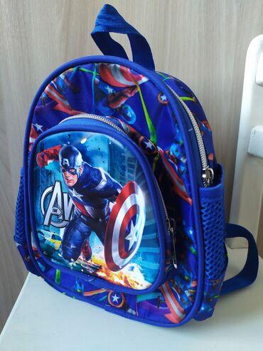 рюкзак в Кыргызстан: Новый деский рюкзак капитан Америка детский рюкзак удобный