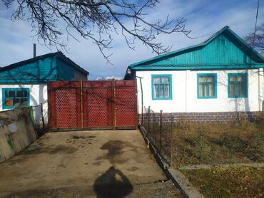 продам дом из контейнера в Кыргызстан: Продам Дом 64 кв. м, 4 комнаты