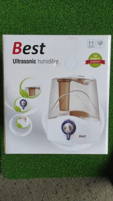 Увлажнитель воздуха Фирма Best Объем 5л Гарантия 1год Прочный пластик