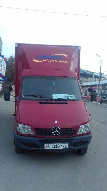 купить спринтер в германии в Кыргызстан: Бус | Региональные перевозки, По городу | Борт 3500 т | Переезд, Грузчики