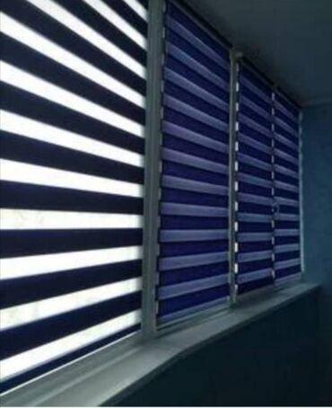 эмаком ош вакансии в Кыргызстан: Ролл шторы г. ОШ День ночь Вертикальные жалюзи Замер, доставка и устан