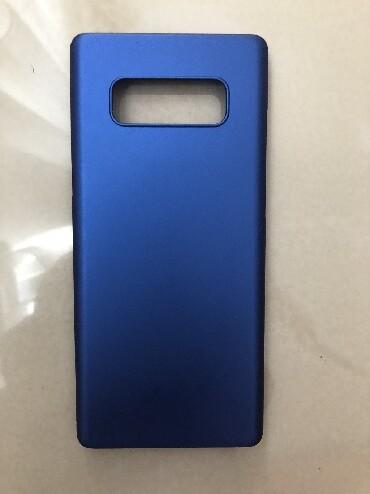 Samsung galaxy mega 2 - Srbija: Futrola- Samsung Galaxy Note 8. Nova, ne koriscena