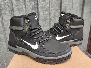 Nike Crne Cizme Nepromocive-Postavljene Krznom NOVO-41-46!   Upakovane