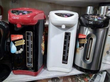 sushilka dlja posudy bolshaja в Кыргызстан: Термопот,термос,самовар,электро чайник. обьем 6. 8 литра. 3 вида