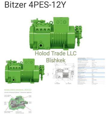 работа в германии на заводе в Кыргызстан: Компрессор Bitzer 4PES-12Y (Германия)В идеальном состоянии, масло