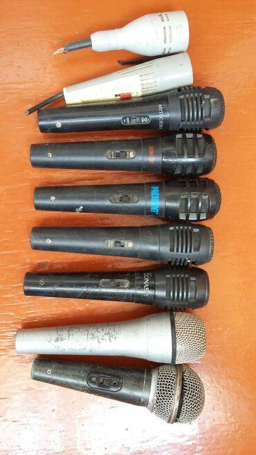 Mikrofonlar - Azərbaycan: Hamisi 20manatadir