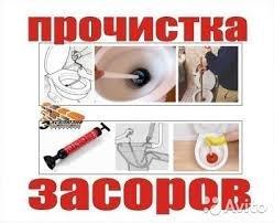 ad-image-42377531