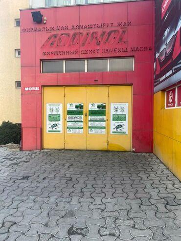 котел длительного горения бишкек in Кыргызстан | КОТЛЫ, ВОДОНАГРЕВАТЕЛИ: Сдаётся бокс на длительный срок под автосервисЗамена маслаСто и