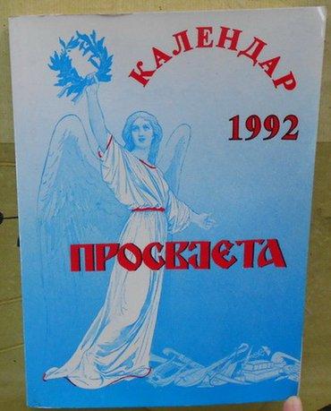 Kalendar prosvjeta za 1992 godinu  - Loznica