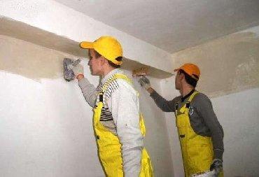 Бригады строителей-отделочников(профессионалов)!малярные