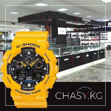 chasy g shock kachestvennaja replika в Кыргызстан: Желтые Мужские Наручные часы Casio