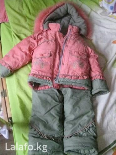 теплая зимняя кофта в Кыргызстан: Зимний комбенизон (до 1.5лет), осений костюм штаны и курточка до 2