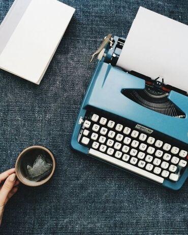 Печать рукописей, книг, и.др