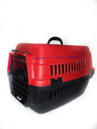 Bakı şəhərində Itler ve pisiklercun dasiyici konteyner yenidir turkiye istehsalidir