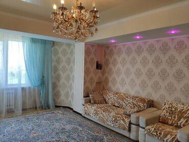 средство для уличных туалетов в Кыргызстан: Продается квартира: 3 комнаты, 83 кв. м