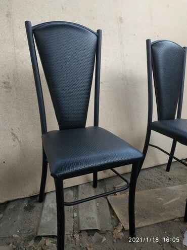 439 объявлений: Стул, стул, стул оптом и в розницу
