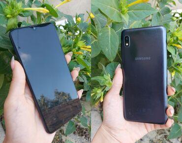 1057 elan: Samsung