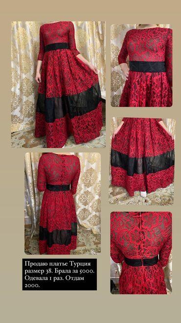 платья весна лето в Кыргызстан: Продаю свои вещи, одевала пару раз. Размер с-м. Пишите в вотсап. Дост