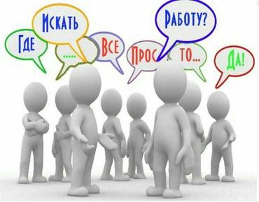 Требуется продоветц консультант  в Бишкек
