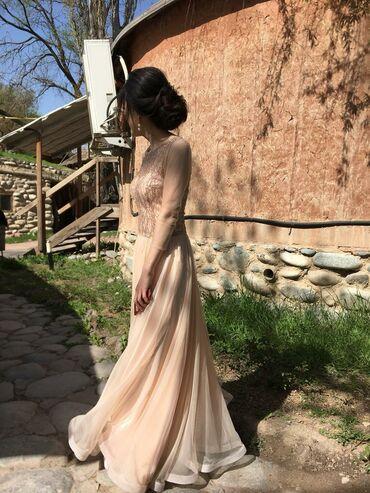 вечернее нарядное платье в Кыргызстан: Бежевое нарядное платье Покупалось в Турции за 200$ Состояние хорошее