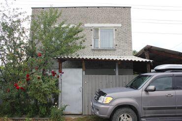 bentley flying spur 4 v8 в Кыргызстан: Продам Дом 98 кв. м, 4 комнаты