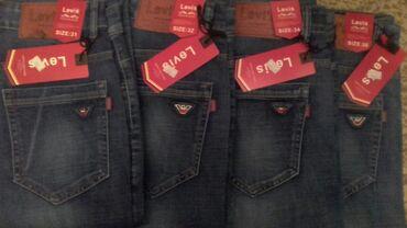 джинсы мужские 32 в Кыргызстан: Продаю мужские и женские джинсы четыре штуки остались. Размеры 31; 32