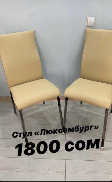 Кресло, диван, мебель, стул, стол, кресло офисное, кресло для дома, ст