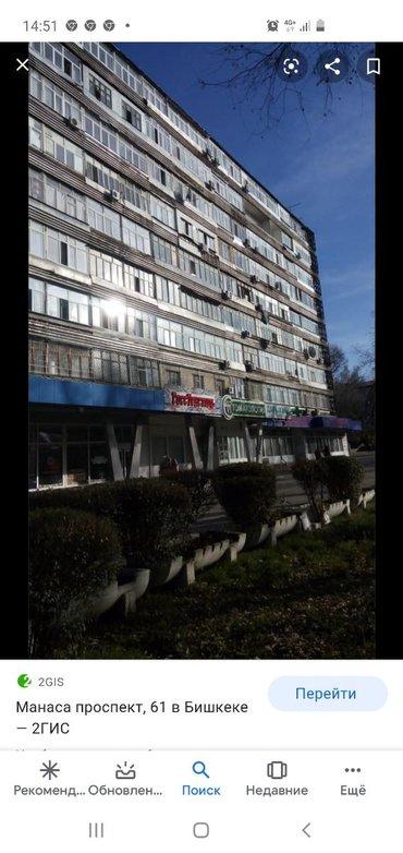 сколько стоит мед в бишкеке в Кыргызстан: Сдается квартира: 1 комната, 35 кв. м, Бишкек