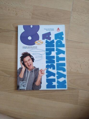 Pantalone blue motion - Srbija: Knjige za 8 razred korišćeno nove knjige cena može i da se smanji Bela