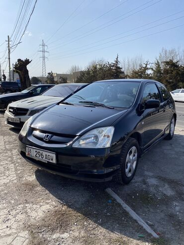 корова купить цена в Кыргызстан: Honda Civic 1.5 л. 2001
