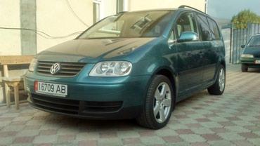 Volkswagen Touran 2003 в Каракол
