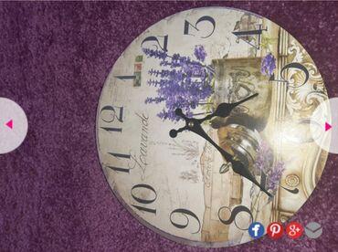 Svetla | Srbija: Prelep sat sa motivima lavande
