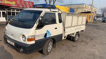 Портер Региональные перевозки, По городу | Борт 1500 кг. | Переезд, Вывоз строй мусора, Вывоз бытового мусора