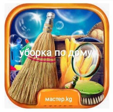 ad-image-50799870