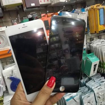 iphone 4s telefon - Azərbaycan: IPhone ekranlariPhone 4G 20AznIphone 4S
