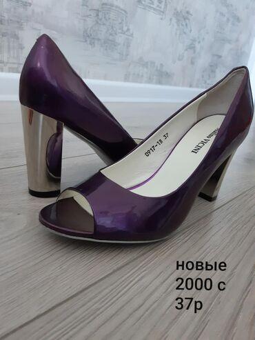 Продаю качественную обувьЦены указаны на картинке. Есть абсолютно